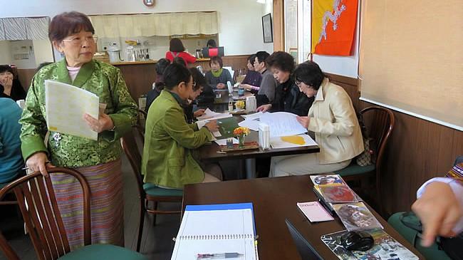 ブータン旅行の説明会